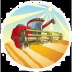 Для сельскохозяйственных предприятий (АПК)