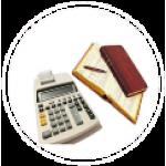 Учет финансовых операций.